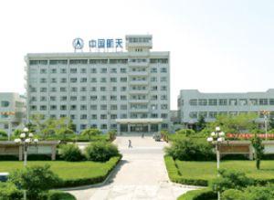 中国航天科技集团公司长治清华机械厂废水助治理回用工程