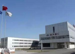 中国航天科工集团贵州航天精工废水治理中水回用工程