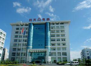 中国航天科工集团贵州航天电器废水治理回用工程